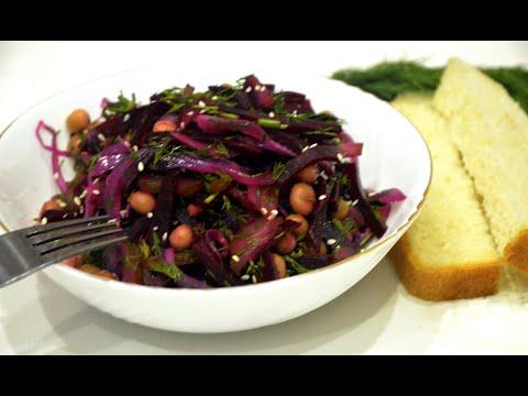 Салат из свеклы за 5 минут - быстрый и простой салат на каждый день.