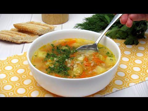 Как приготовить Рисовый суп без мяса. Простой рецепт легкого супа ☆ Аппетитный, вкусный, постный суп