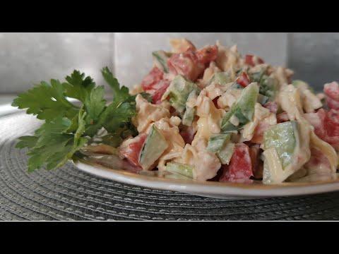 Простой рецепт быстрого салата с куриной грудкой и овощами. Готовим дома БЫСТРО, ПРОСТО, ВКУСНО.