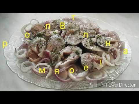 СОЛИМ СКУМБРИЮ. Простой и вкусный рецепт солёной рыбы.