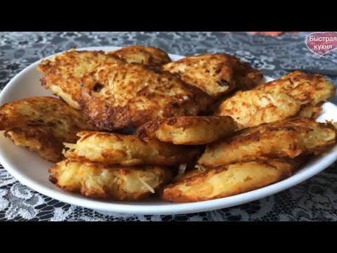 Рецепт из старой записной книжки. Вкусное блюдо из Картофеля и капусты.