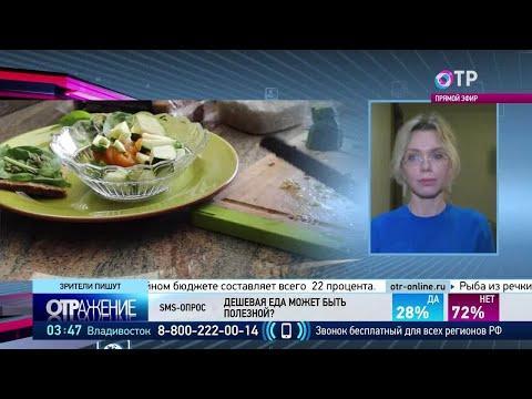 Здоровое питание может быть только дорогим?