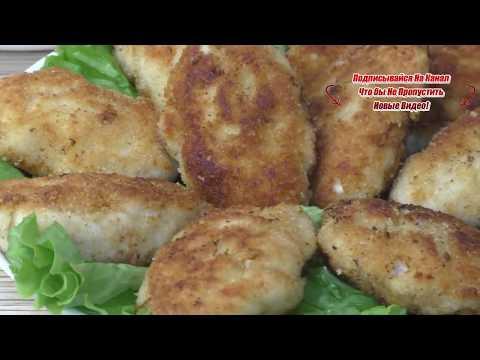 #Рецепт котлет.  РУБЛЕННЫЕ КОТЛЕТЫ из куриной грудки Сочные и Нежные!