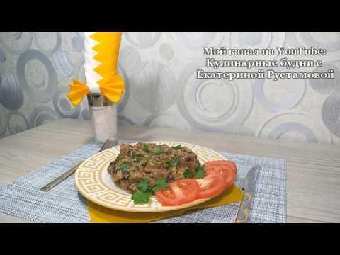 ✅Такое мясо вы ещё не пробовали!!! Пикантное и вкусное Фрикасе из свинины
