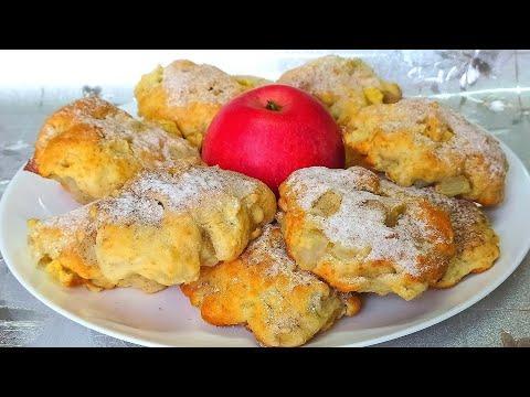 Мягкое яблочное печенье  БЕЗ МИКСЕРА и БЕЗ РАСКАТКИ ТЕСТА