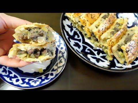 Мясной пирог/простой пирог с мясом/рецепты пирогов/вкусный ужин[УЗБЕКСКАЯ КУХНЯ]