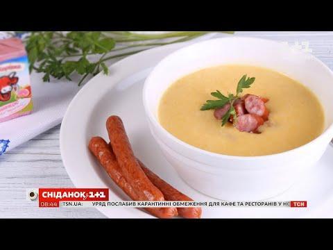 Бюджетний і простий у приготуванні сирний крем-суп