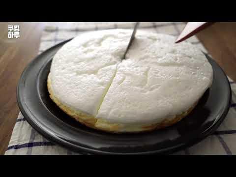 Облачный торт. Блюдо из яиц выглядит как торт. Жареные яйца суфле / омлет