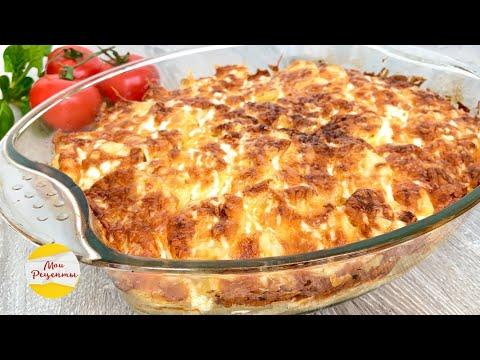 Мясо По-Французски с Картошкой! Любимое Блюдо Нашей Семьи!