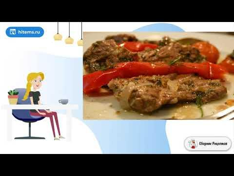 Жареная говядина с помидорами черри по-испански. Вкусные домашние рецепты