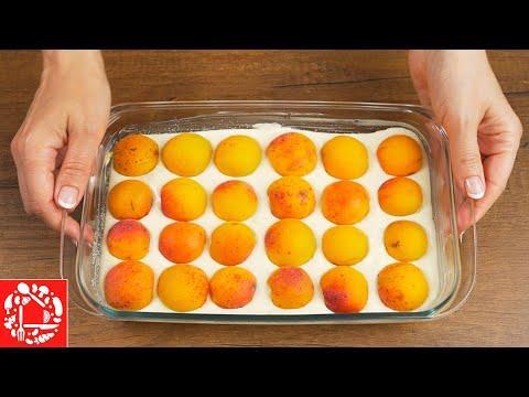 Обязательно готовьте летом! Творожная Запеканка с абрикосами  Очень легкий рецепт