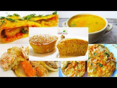 5 САМЫХ ПРОСТЫХ и вкусных блюд из ТЫКВЫ. ТЫКВА рецепты. Что приготовить на ЗАВТРАК, ОБЕД, УЖИН