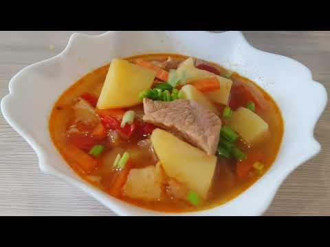 Если у вас есть картошка и мясо тогда приготовьте это блюдо! Безумно вкусный венгерский гуляш...