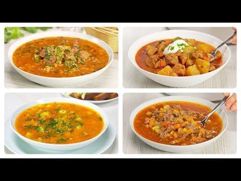 4 вкусных супа c мясом, которые захочется повторить не раз. Рецепты от Всегда Вкусно!