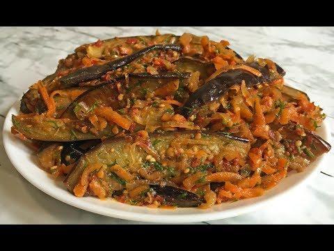 Потрясающая Закуска из Баклажан Супер Просто и Очень Вкусно!!! / Синенькие / Appetizer from Eggplant