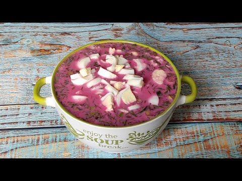 Холодный суп за 5-10 минут. Летний холодник!