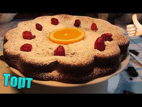 Торт шоколадный рецепт БЕЗ КАПЛИ МАСЛА 2019 Очень легко быстро готовить