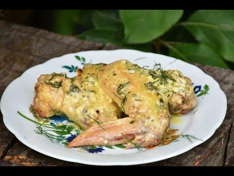 Чкмерули по-грузински. Сочное, ароматное, нежное и вкусное блюдо из курицы