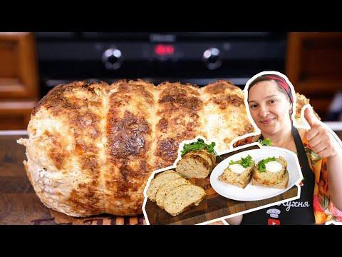 Готовлю когда мало мяса. 500 грамм МЯСА и мясной ХЛЕБ готов, цыганка готовит .