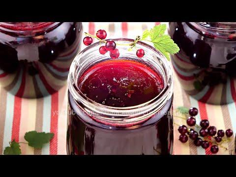 """Ягодное желе """"Смородинка""""! Самый популярный рецепт желе из красной смородины!"""
