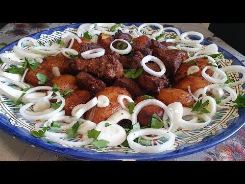 Казан Кебаб (Кабоб) Самый лучший рецепт  приготовления!  Мясо Тает во рту!