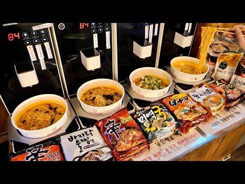 """""""치즈, 토핑 무료~ 24시 무인 라면 편의점"""" (신라면,불닭볶음면,짜파게티) Korean food convenience store, korean street food"""