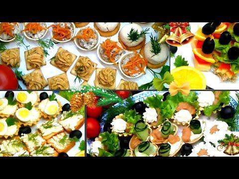 10 Легких - БЮДЖЕТНЫХ  Закусок, Меню на Новый Год.Праздничный Стол! Рецепты Канапе.