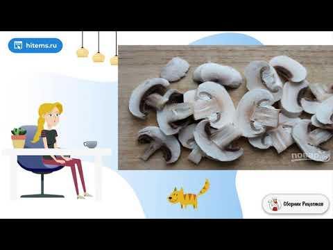 Куриный салат с черносливом и грибами. Вкусные рецепты с фото пошаговые