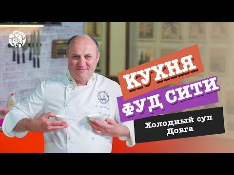"""Кухня ФУД СИТИ"". Довга"