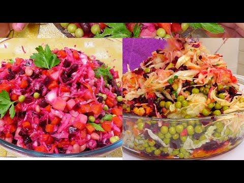 Бесподобный праздничный Салат! Классический Винегрет| Рецепты на Бис от Алены