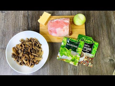 Вкусный рецепт мяса на праздничный стол. Что приготовить из свинины на ужин. #2