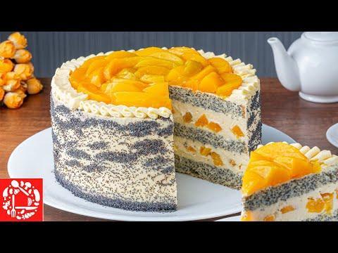 Безумно Вкусный ТОРТ с ПЕРСИКАМИ. Потрясающий торт на любой Праздник