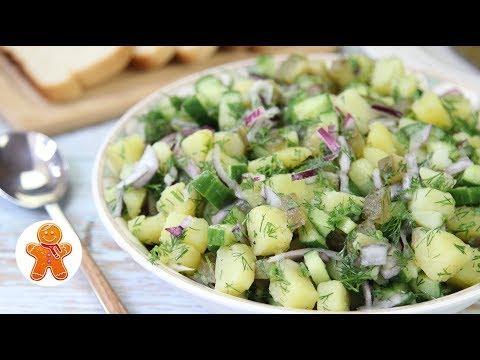 Картофельный Салат МОНАСТЫРСКИЙ ✧ Простой и Сытный Постный Салат