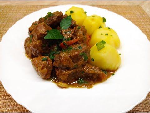 Мясо по Кремлëвски в сливочном соусе.