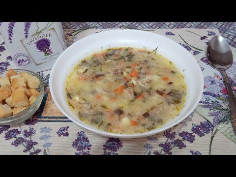 ЛЁГКИЙ рецепт СЫРНОГО супа. ВКУСНЫЙ и СЛИВОЧНЫЙ.