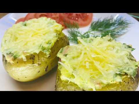 ЗАПЕЧЕННЫЙ КАРТОФЕЛЬ с ветчиной, сыром и зеленью. Необычное блюдо из обычной картошки.
