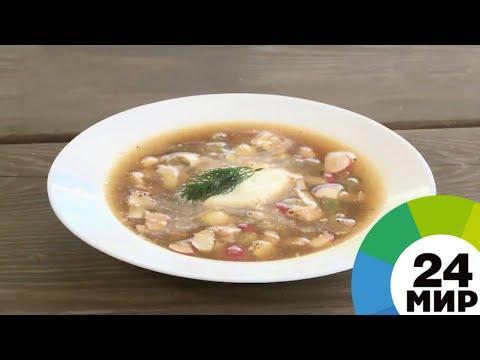 Холодные супы для жаркого лета: три оригинальных рецепта