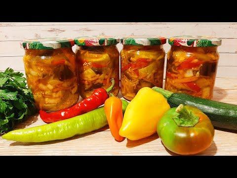 Овощной Салат на Зиму. Самый Вкусный Рецепт.