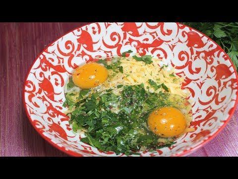 Заливаю смесью яйца и сыра и блюдо выглядит по-другому.