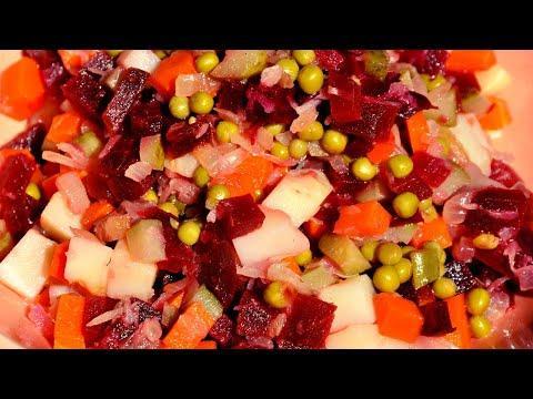 ВИНЕГРЕТ Очень Простой и Вкусный Рецепт с пикантной заправкой. Салат из свеклы.