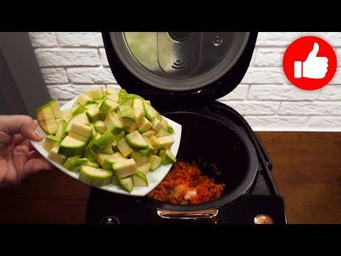 Готовлю Кабачки на Ужин в мультиварке! Без жарки и возни, вкуснее мяса!