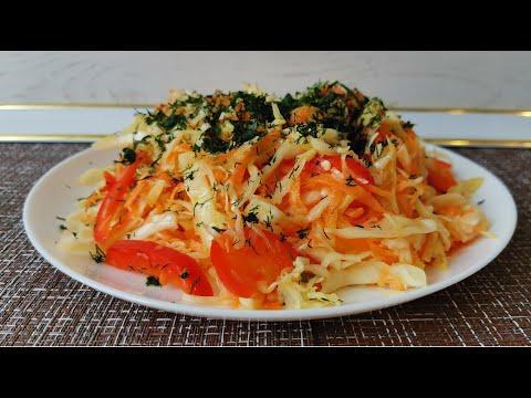Простой рецепт вкусного витаминного салата с капустой. Вкусный и быстрый салат БЕЗ МАЙОНЕЗА.