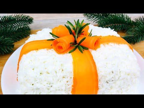 Этот салат Ищут на праздничном столе!! Рецепт на МИЛЛИОН! Покоряет с первой ложки!!