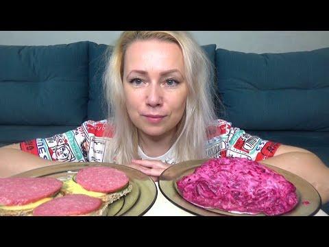 МУКБАНГ ГОРЯЧИЕ БУТЕРБРОДЫ и СЕЛЕДКА ПОД ШУБОЙ/Mukbang кофе с бутербродами/ еда на камеру/не АСМР.