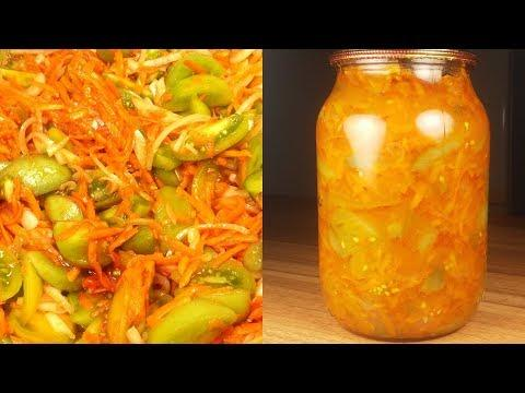У нас съедается за секунды! Потрясающе вкусный салат из зеленых помидоров на зиму!
