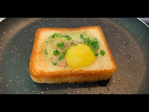ЯИЧНИЦА В ХЛЕБЕ/Горячие бутерброды с яйцом/Бутерброды на завтрак за 5 минут