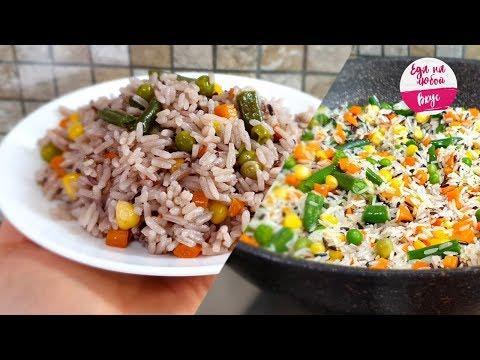 Так просто Рис с овощами еще не готовила! 15 минут и столько удовольствия