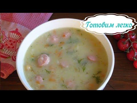 СУП ПЮРЕ из Картофеля с сосисками. Простой и вкусный картофельный суп!