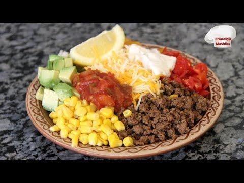 МОЯ ДОЧЬ обожает это блюдо !БУРРИТО в МИСКЕ. Очень вкусное мексиканское блюдо!