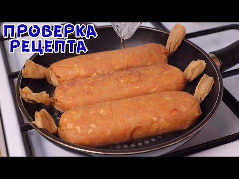 Век живи - Век учись! Соседка Армянка поделилась прекрасным рецептом приготовления МЯСА! Объедение!